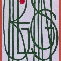 George Wallace - Christmas Card 5, linocut